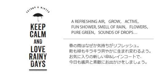 ユースフル/プレーンカラー晴雨兼用傘