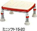 【ふれ i タウン】かるぴったんシリーズ 高さ調節付浴槽台R ミニソフト15-20