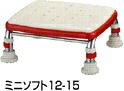 【ふれ i タウン】かるぴったんシリーズ 高さ調節付浴槽台R ミニソフト12-15