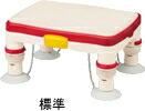 【ふれ i タウン】かるぴったんシリーズ 高さ調節付浴槽台R 標準