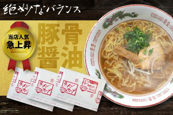 絶妙なバランス。家系、横浜ラーメンにも。