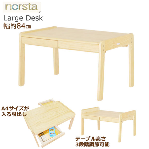 Large Desk ラージデスク