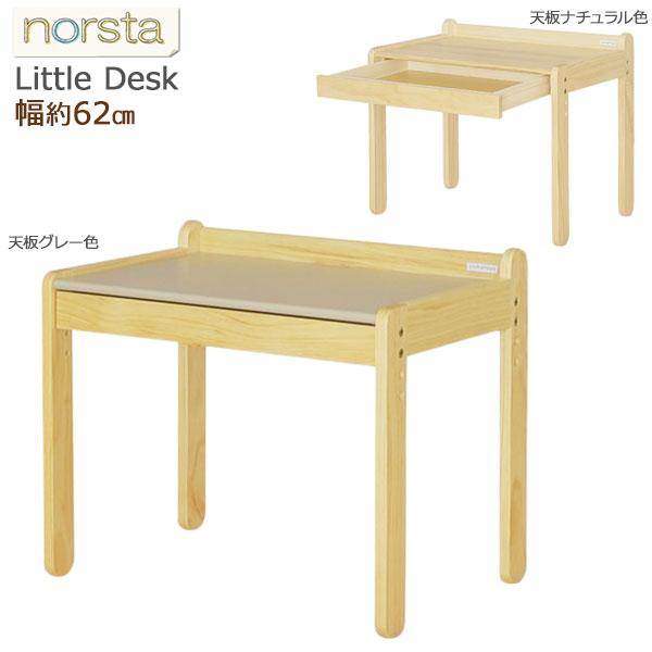 Little Desk リトルデスク