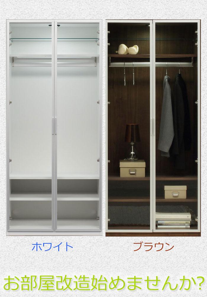 Furniture village rakuten global market glass closet for Furniture village wardrobes