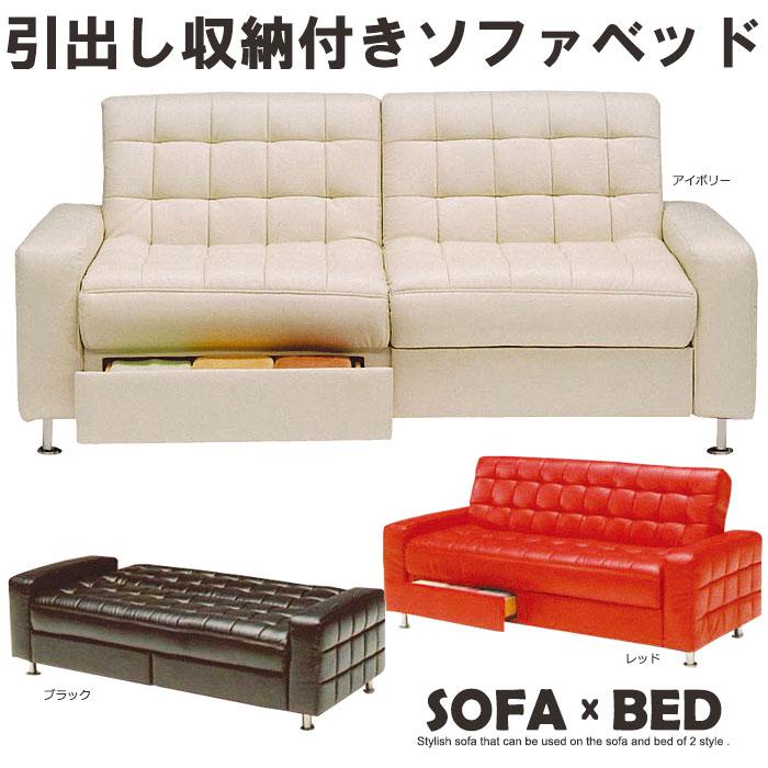 Furniture village red leather sofa bed for Furniture u village