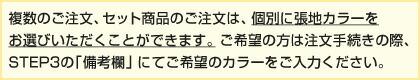 bn-orderc.jpg