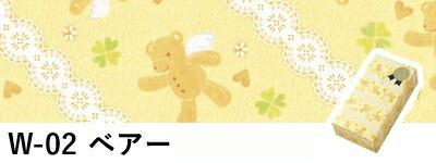 包装紙(出産内祝ベアー)