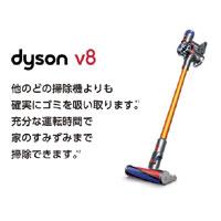 ダイソン v8 fluffy