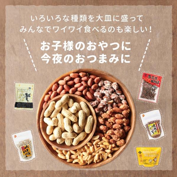 """""""豆菓子2"""""""