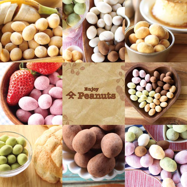 enjoy peanuts!