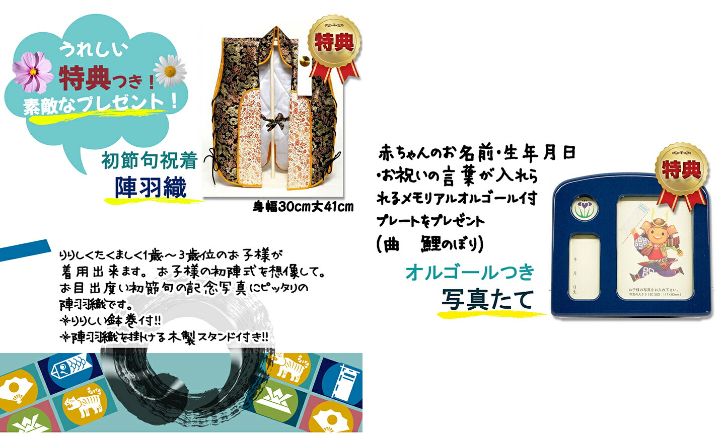 五月人形,五月飾り,5月人形,5月飾り,兜飾り,大将飾り,収納飾り,着用,鎧,兜,平飾り