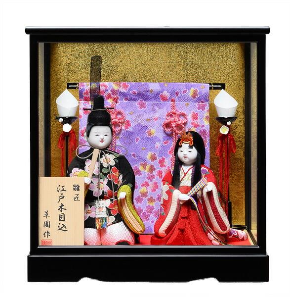 【雛人形 ひな人形】【ひな人形】【お雛様】【ケース入り木目込み飾り】