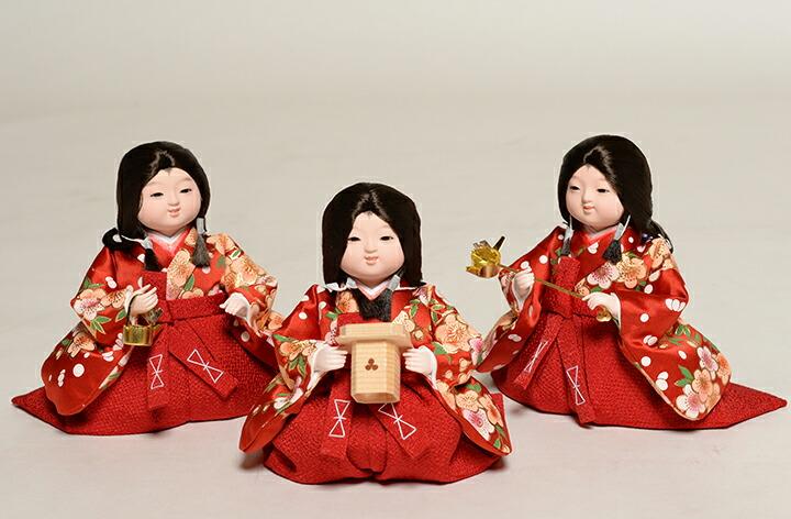 【雛人形】【ひな人形】【お雛様】【三段飾り】