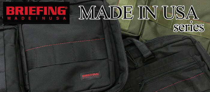 BRIEFING ブリーフィング MADE IN USA