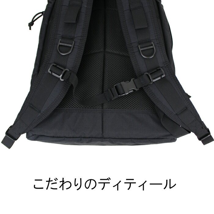 BRIEFING ブリーフィング バックパック リュックサック BRM183101 MODULE WARE VERTICAL PACK MW BACKPACK