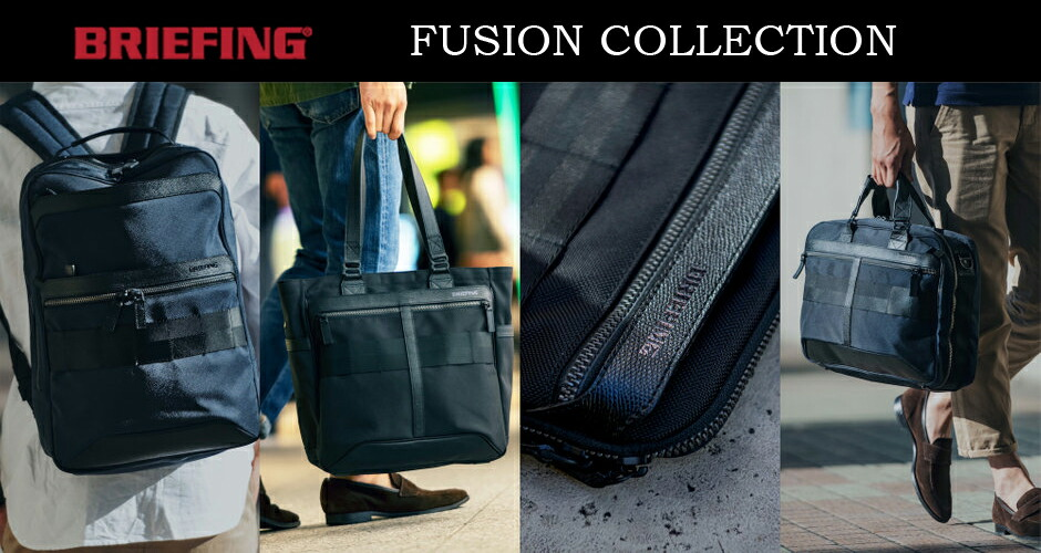 BRIEFING ブリーフィング FUSION COLLECTION