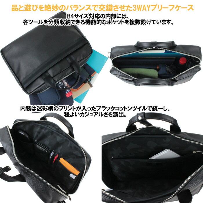 吉田カバン PORTER ポーター 3WAY ブリーフケース DELIGHT ディライト ビジネスバッグ 145-03282