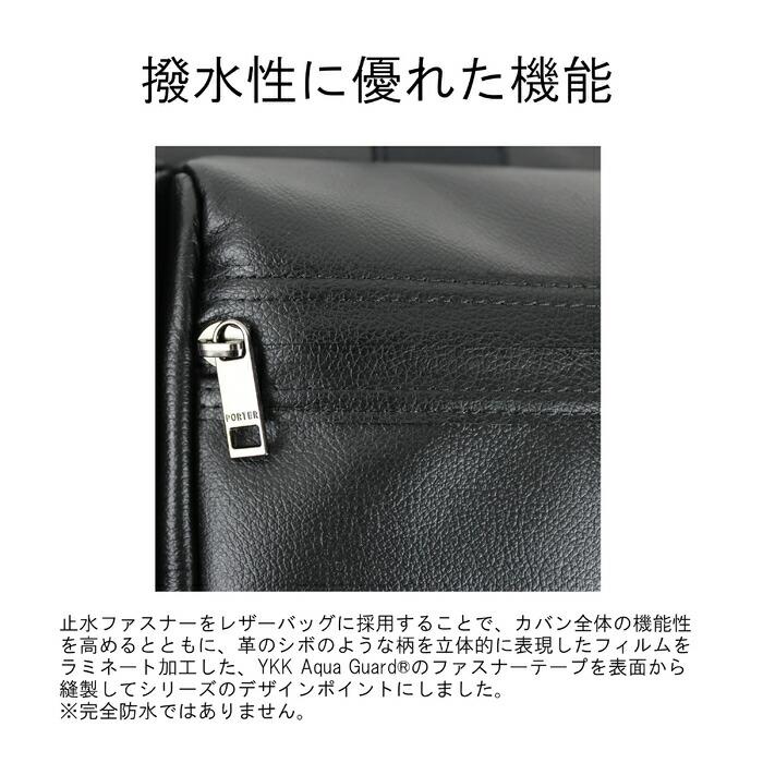 吉田カバン ポーター ガード デイパック リュックサックス 033-05059