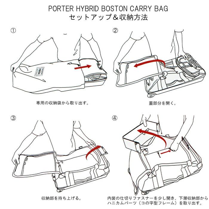 HYBRID CARRY BAG(L)