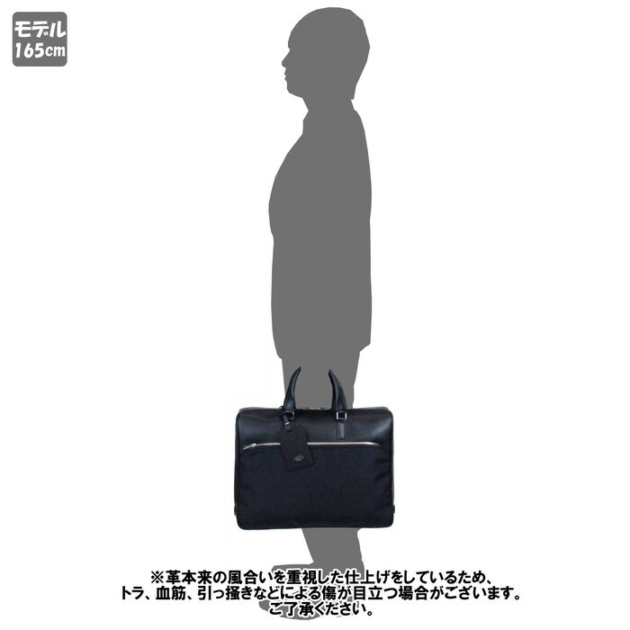 吉田カバン PORTER ポーター ブリーフケース RAW ロウ ビジネスバッグ 326-05037