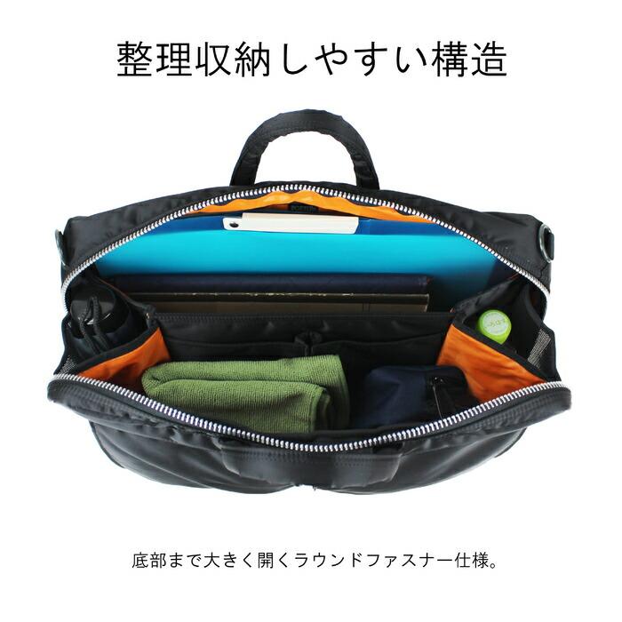 吉田カバン PORTER ポーター TANKER タンカー ブリーフケース 622-67544