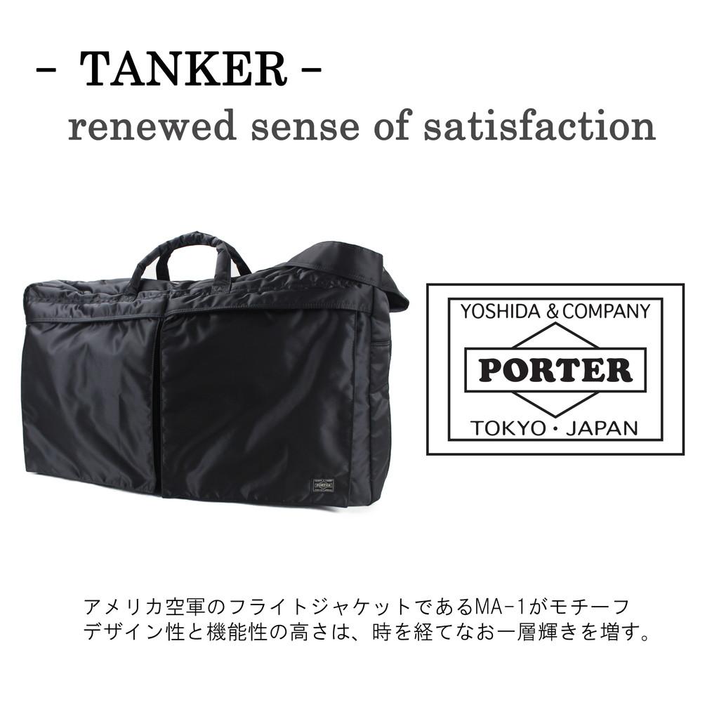 吉田カバン PORTER ポーター TANKER タンカー ボストンバッグ 622-69318