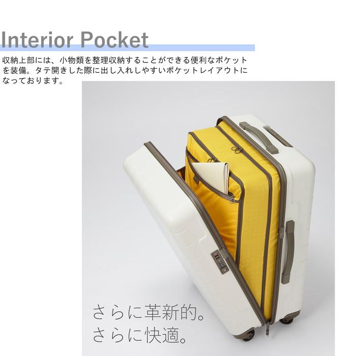エース PROTeCA プロテカ スーツケース キャリーケース 02921