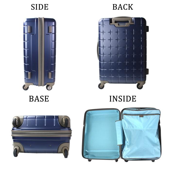 エース PROTeCA プロテカ スーツケース キャリーケース 02922