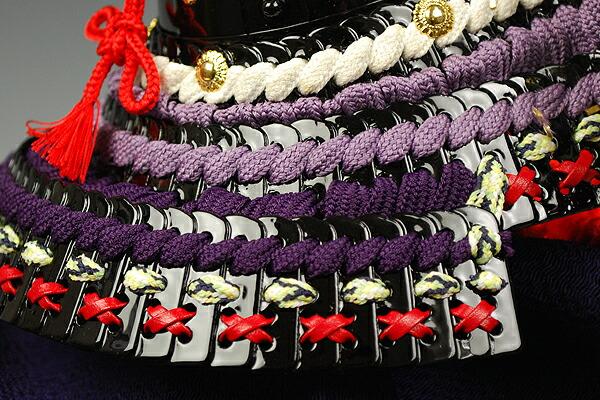 四分の一 紫裾濃糸縅之御甲冑収納飾り 加藤一冑謹製