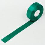 コハクテープ(緑)
