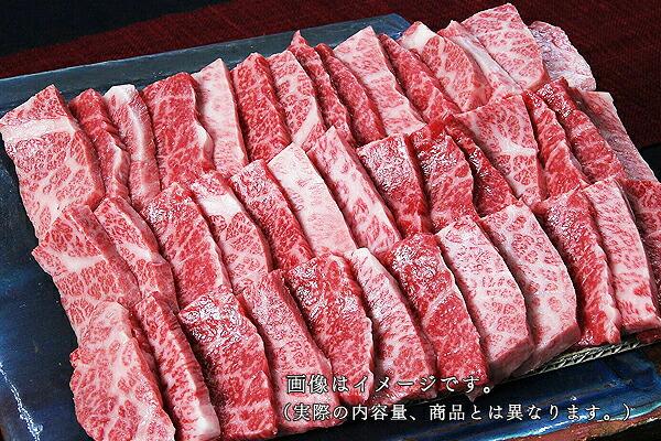 オリーブ牛(モモ・ウデ・バラ)焼肉 300g【香川県産】