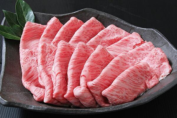 オリーブ牛(リブロース)すき焼き・しゃぶしゃぶ