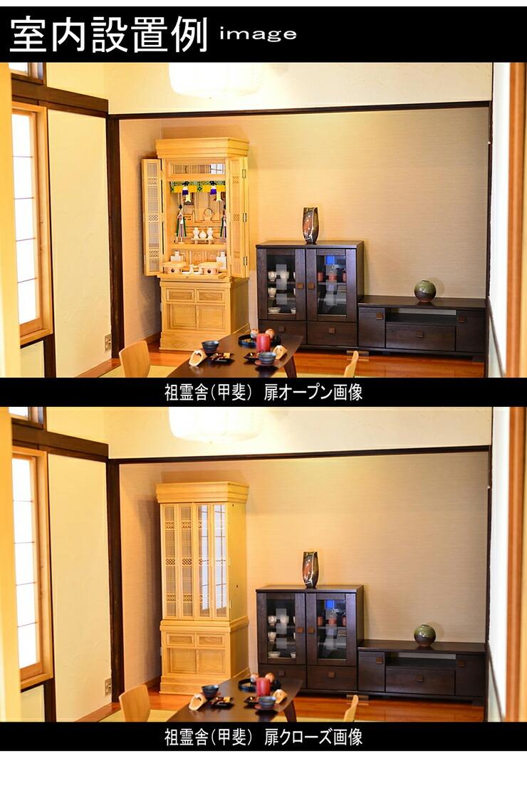 室内設置例
