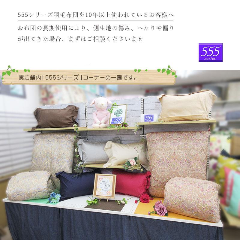 555ブライダルコレクション-03