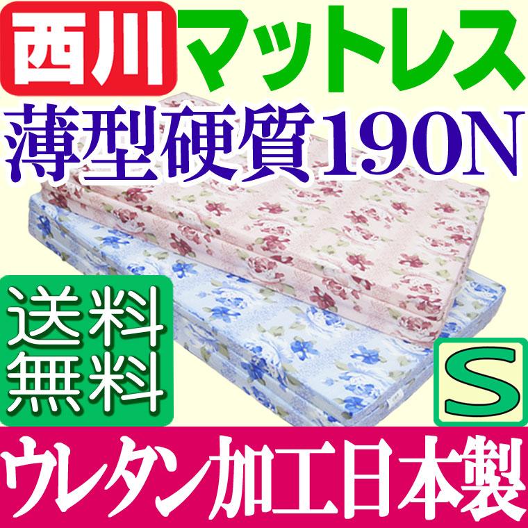 昭和西川マットレスシングル