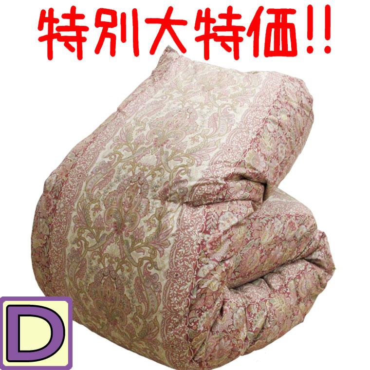 限定特別大特価増量タイプ羽毛布団ダブルハンガリー産マザーグース93%1.8kg
