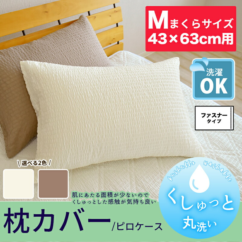 Futon Outlet Refreshing North Europe M
