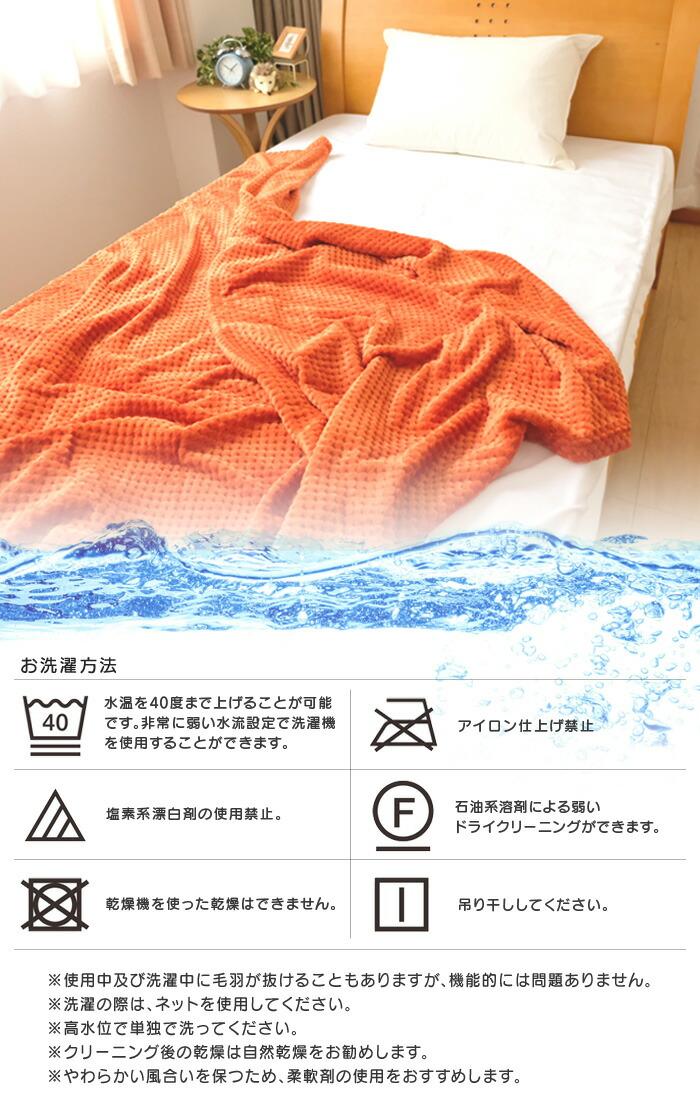 ワッフル調毛布-10