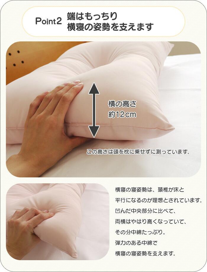 西川の洗える枕-03