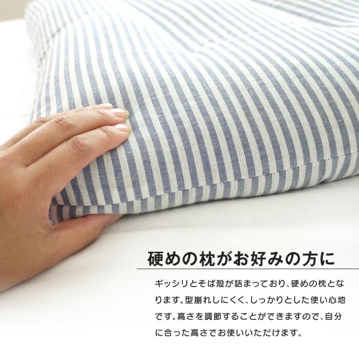 除湿そば枕-04