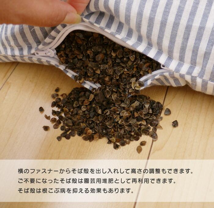 除湿そば枕-07