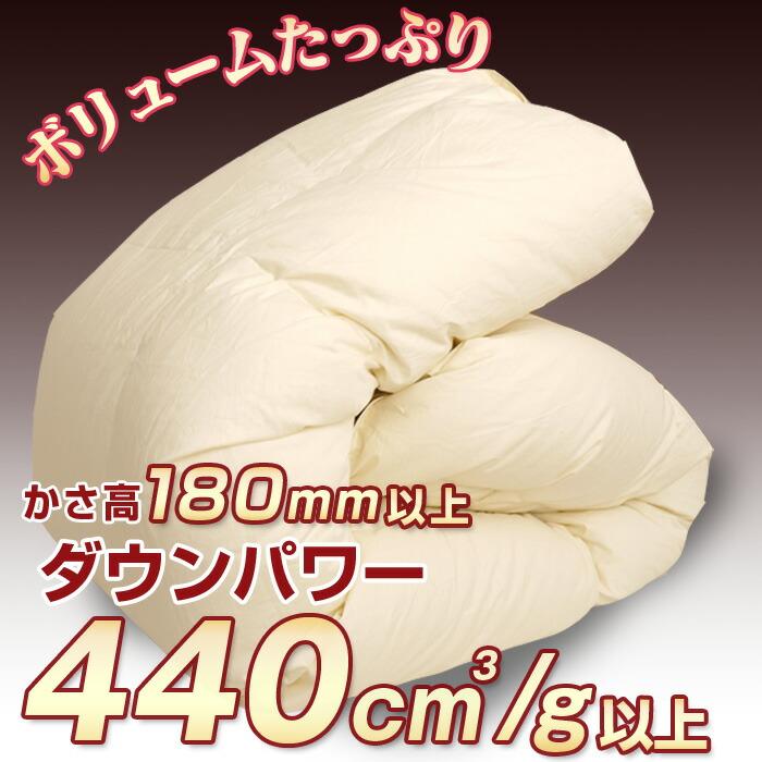 羽毛布団-3