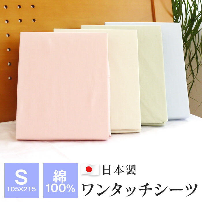 one touch sheet japanese futon mattress