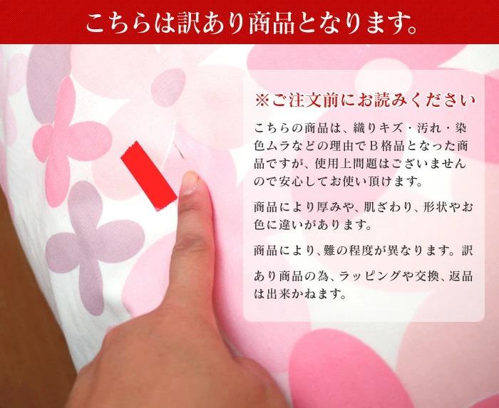 日本製柄おまかせ掛け布団カバー-02
