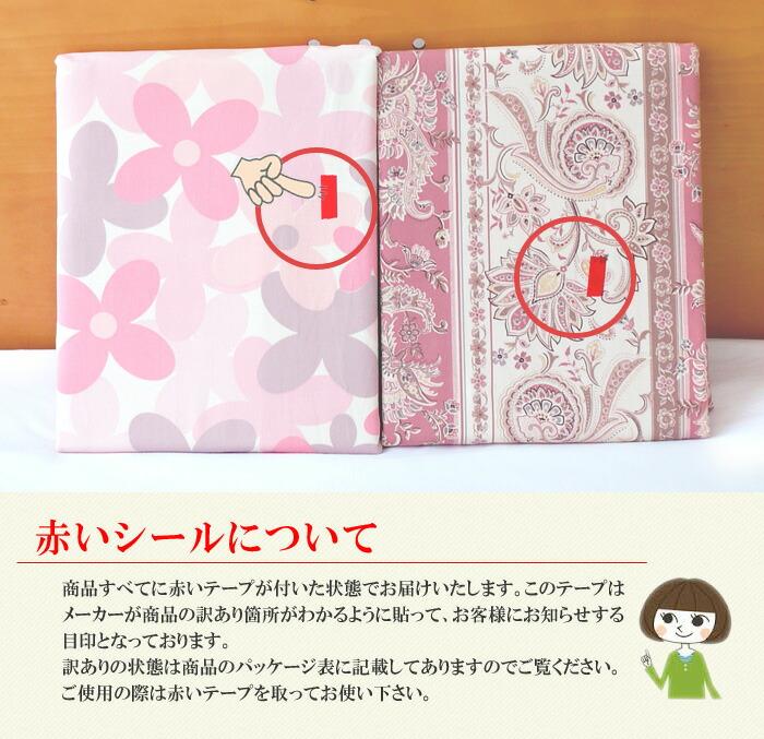 日本製柄おまかせ掛け布団カバー-04