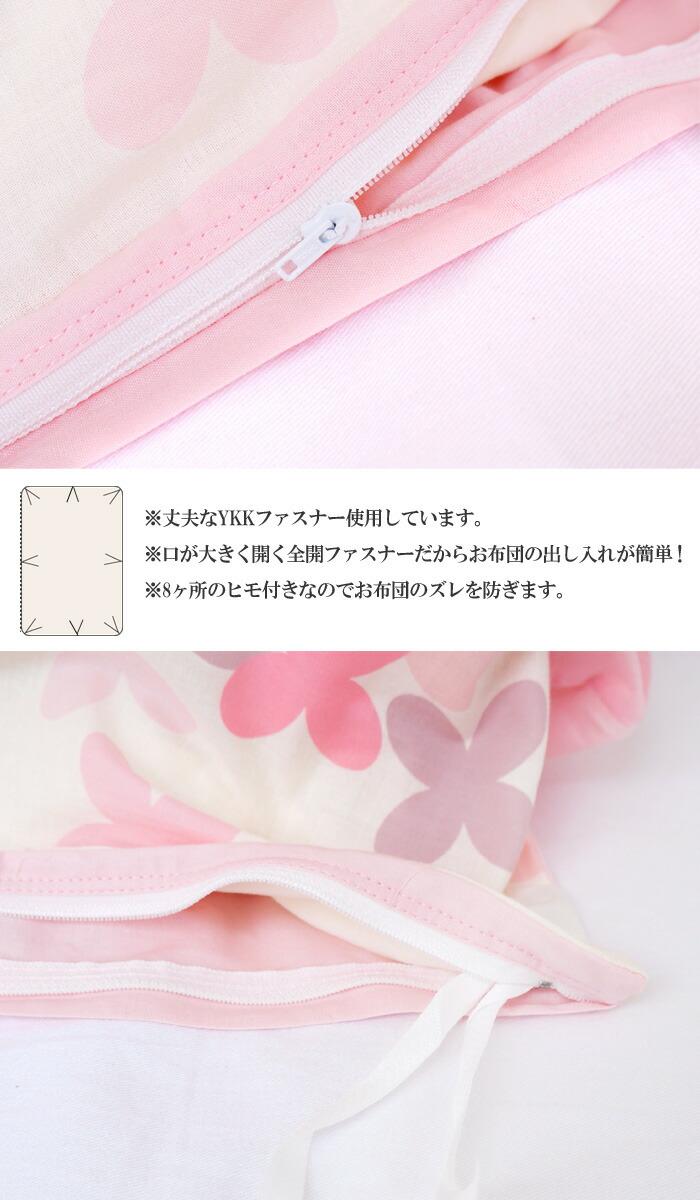 日本製柄おまかせ掛け布団カバー-06