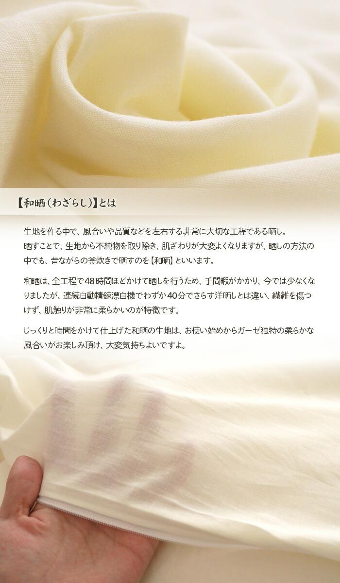 掛カバー-03