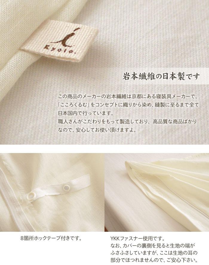 掛カバー-05