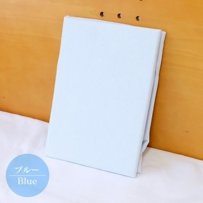 洗える防水シーツ-06