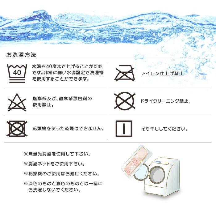 洗える防水シーツ-08